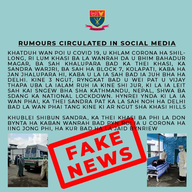 FAKE NEWS CIRCULATING IN SOCIAL MEDIA REGARDING MOCK DRILL AT MAIRANG, WEST KHASI HILLS DT. 7/4/2020