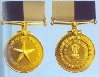 Unions Minister's Medal for Excellence in Police Training in Indoor and Outdoor Category