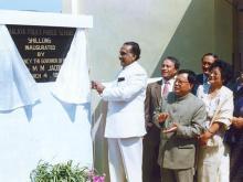 Inauguration the Meghalaya Police Public School